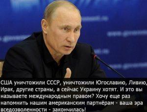 Доброе утро Путин фото   подборка 025