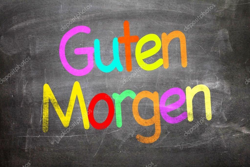 Доброе утро на немецком языке открытки, картинка