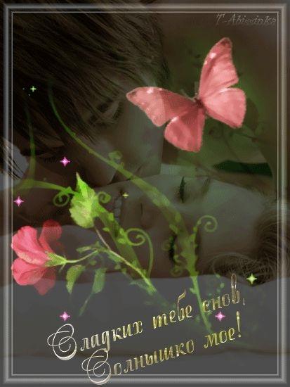 Доброй ночи картинки цветы   очень красивые003