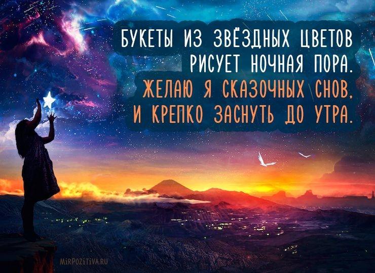 Доброй ночи цветы картинки и открытки017