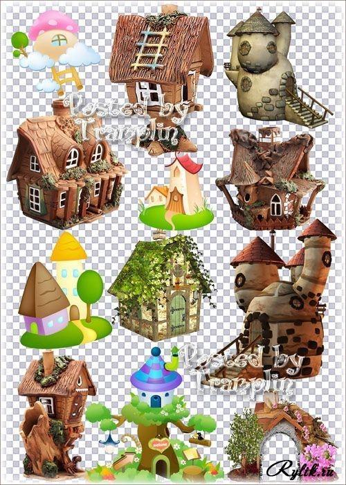 Домик на прозрачном фоне картинки для детей012