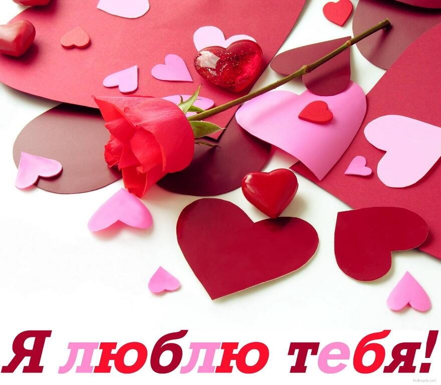 Другу картинки с сердечками   очень красивые005