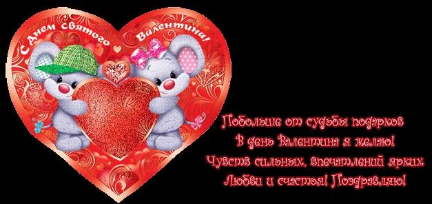 Другу картинки с сердечками   очень красивые009