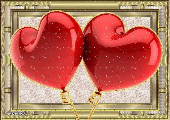 Другу картинки с сердечками   очень красивые014