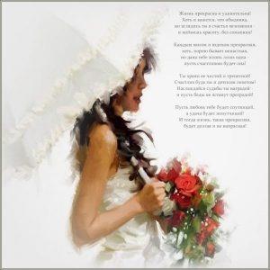 Жизнь прекрасна и удивительна открытка 023