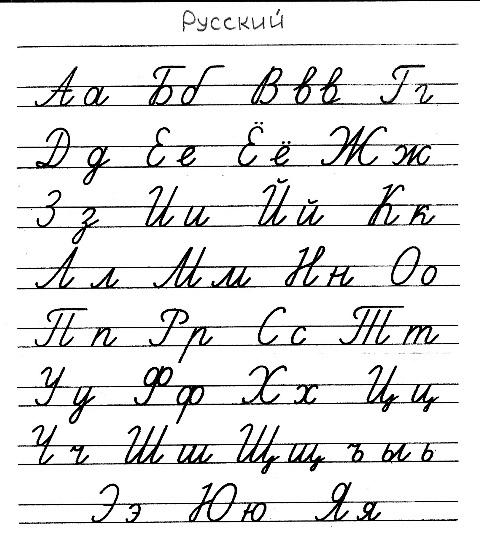 Заглавные буквы каллиграфия   красивые картинки009