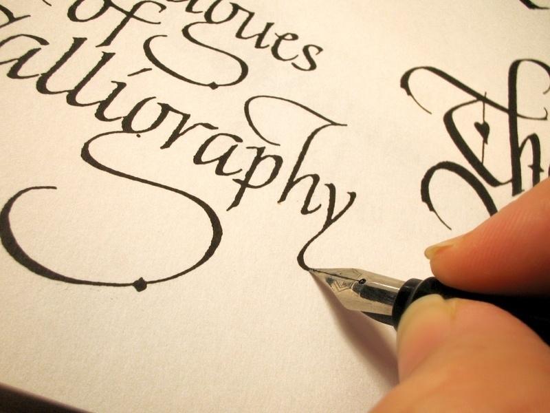 Заглавные буквы каллиграфия   красивые картинки015