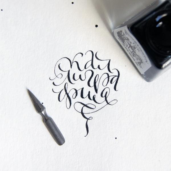 Заглавные буквы каллиграфия   красивые картинки016
