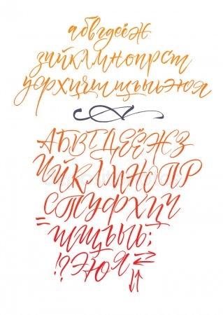 Заглавные буквы каллиграфия   красивые картинки017