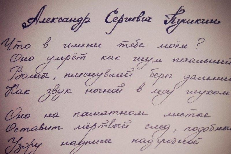Заглавные буквы каллиграфия   красивые картинки019