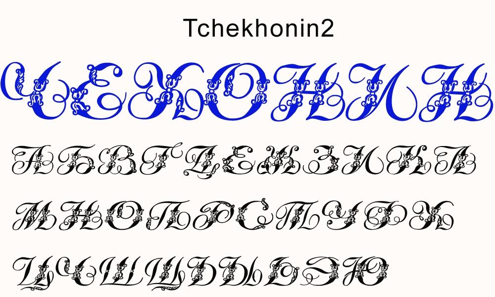 Заглавные буквы каллиграфия   красивые картинки024