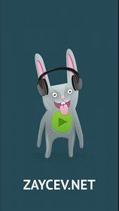 Зайцев нет картинки на телефон   скачать бесплатно (1)