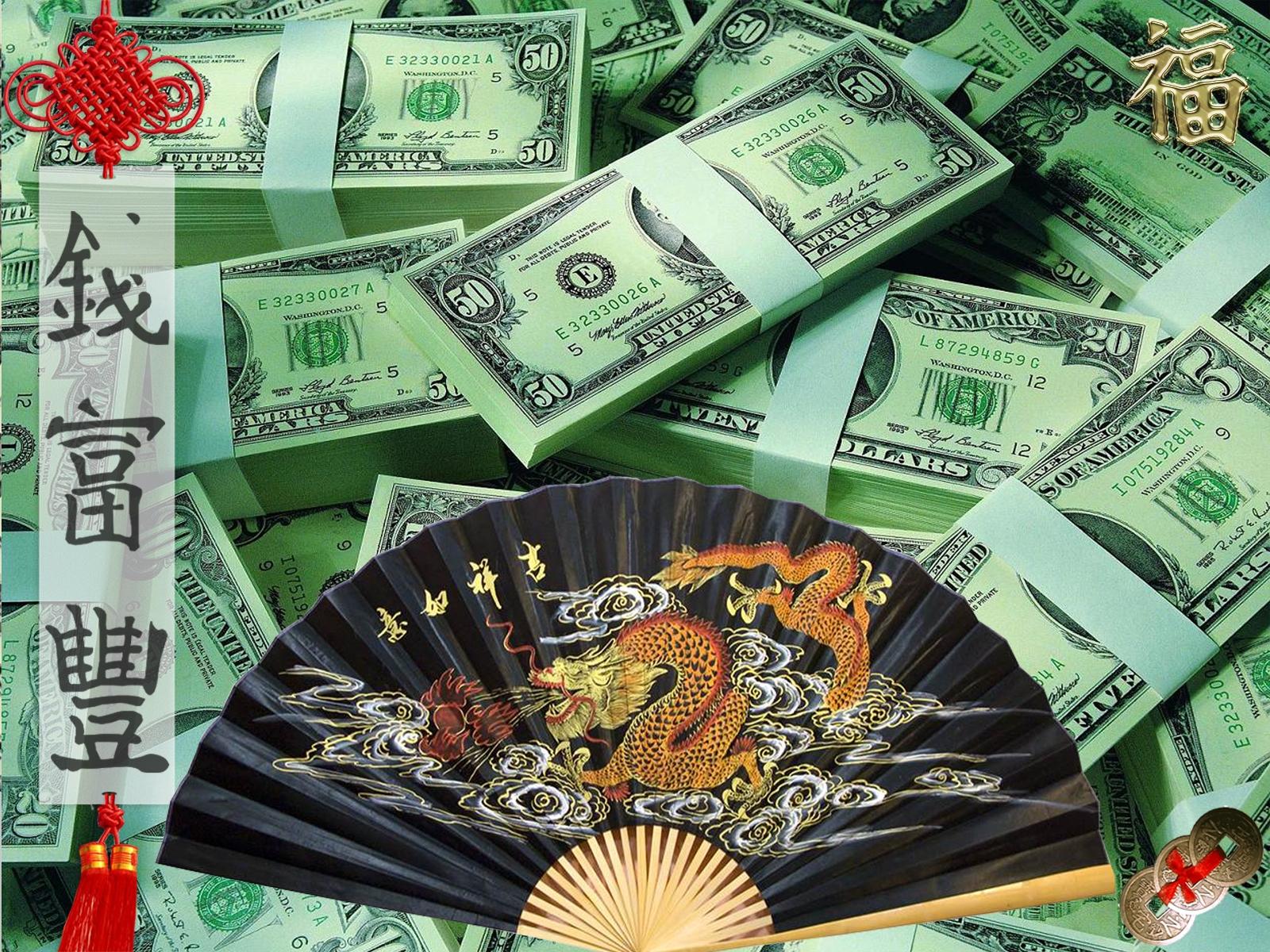 Заставки на рабочий стол для привлечения денег013
