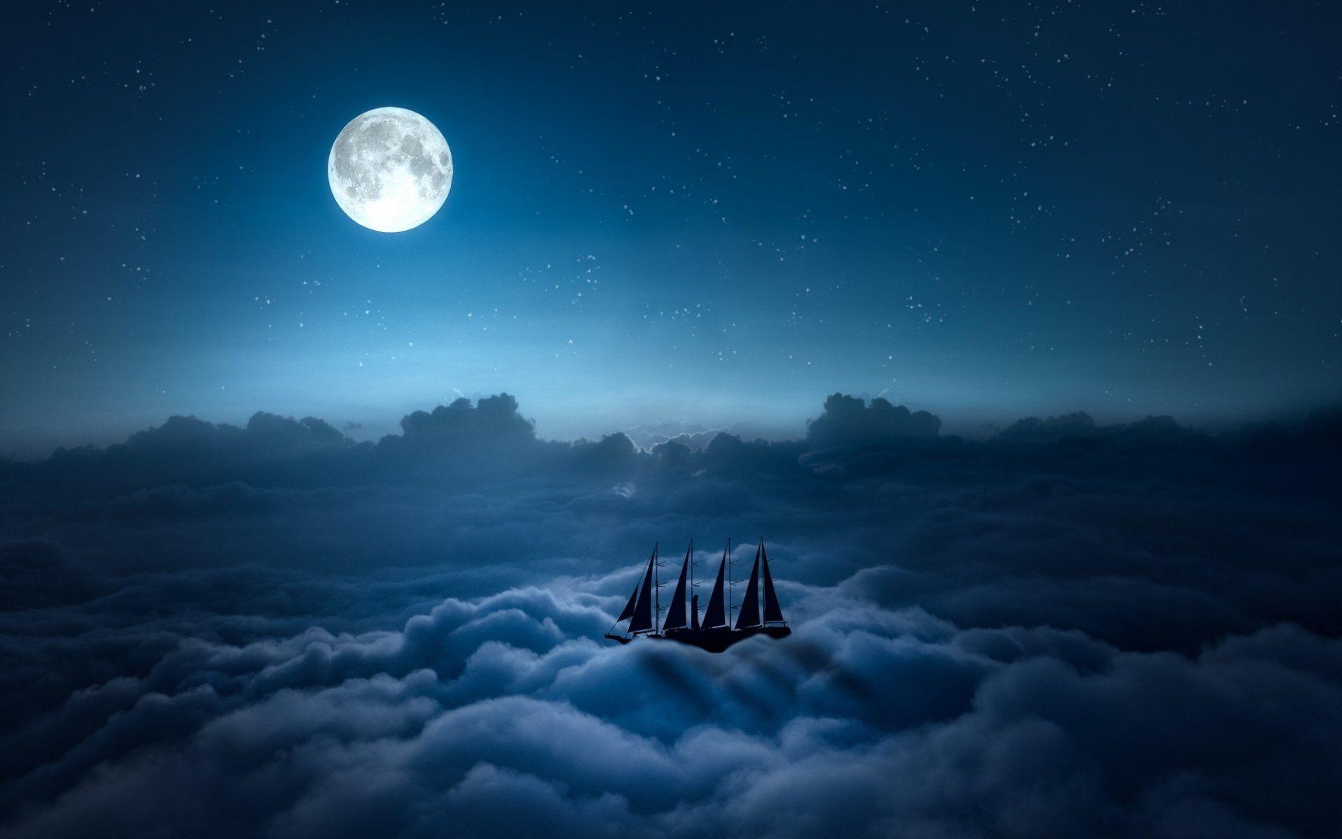 смаз будет открытки ночное небо леса