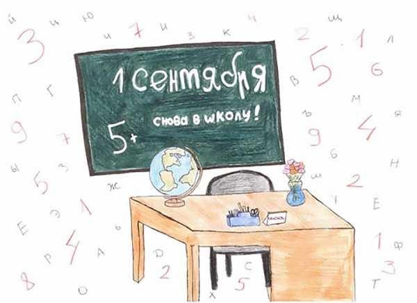 Здравствуй школьная пора картинки и рисунки 003