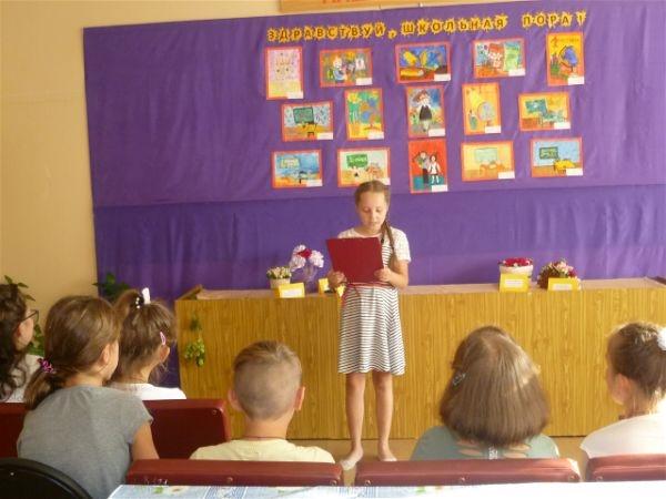 Здравствуй школьная пора картинки и рисунки 004
