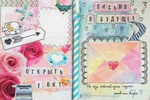 Идеи для личного дневника   фото для девочек (18)