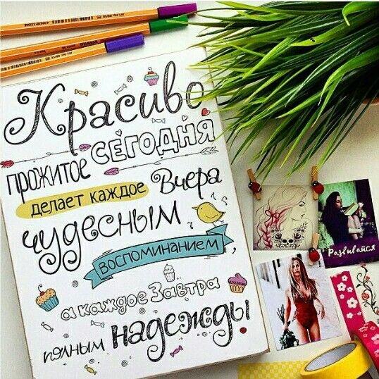 Идеи разворотов в лд   красивые картинки012