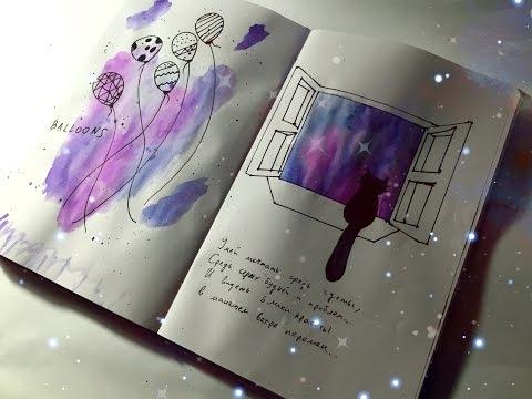 Идеи разворотов в лд   красивые картинки016