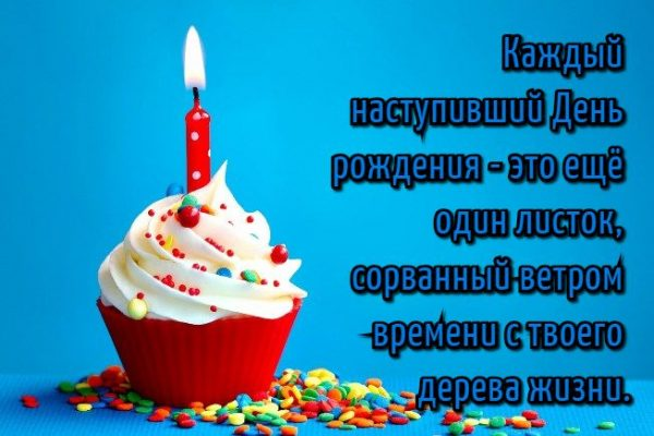Поздравление жене с днем рождения любимого мужа накрывают