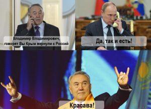 Казахские картинки со смыслом   подборка 018