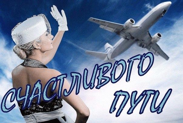 Как говорят мягкой посадки и какого взлета   подборка 029