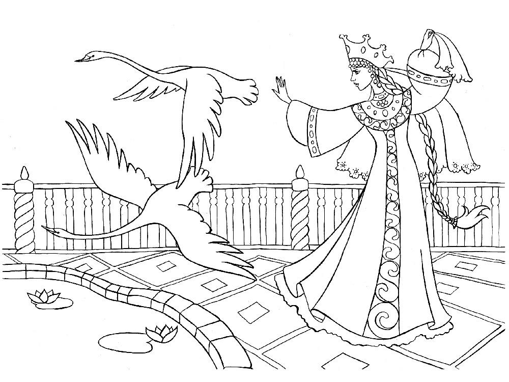 Как нарисовать Ивана Царевича и Лягушку Царевну   рисунки (13)