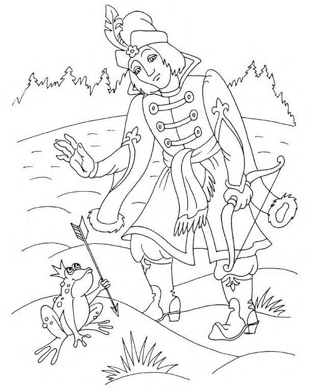 Как нарисовать Ивана Царевича и Лягушку Царевну   рисунки (29)
