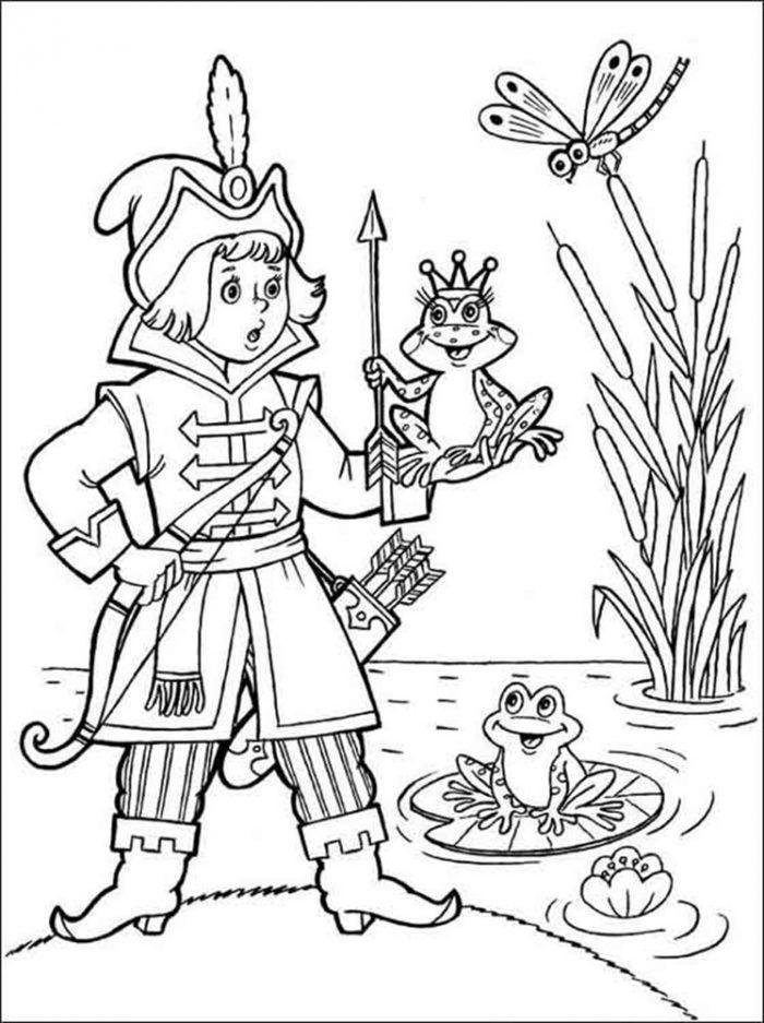 Как нарисовать Ивана Царевича и Лягушку Царевну   рисунки (7)