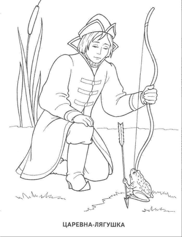 Как нарисовать Ивана Царевича и Лягушку Царевну   рисунки (8)