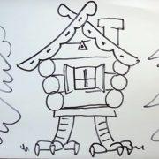 Как нарисовать Избу бабы Яги   рисунки 025