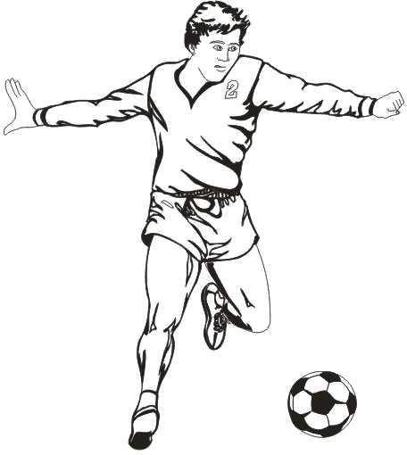 Как нарисовать футбольное поле с игроками ребенку   подборка 005