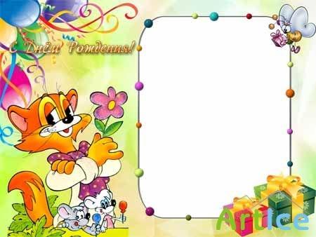 Самая, шаблон поздравительной открытки в детский сад