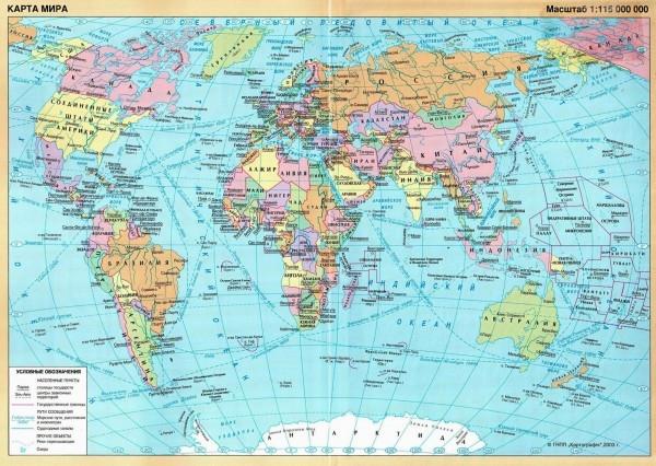 Карта России на глобусе картинки и фото 001