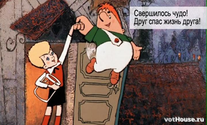 Картинка Карлсона и Малыша   очень красивые008