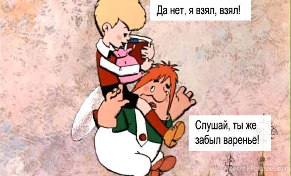 Картинка Карлсона и Малыша   очень красивые013