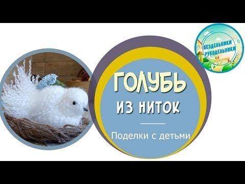 Картинка голубя для детей   подборка 020