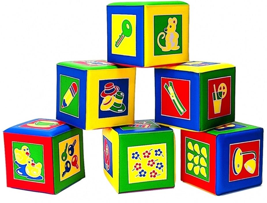 Картинка для детей кубик на прозрачном фоне   сборка (1)