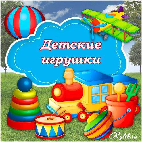 Картинка кубики для детей на прозрачном фоне (19)