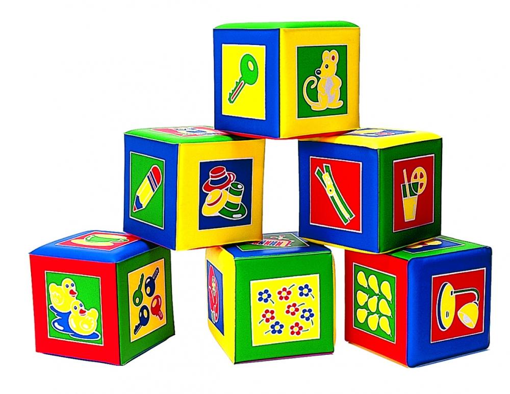 Картинка кубики для детей на прозрачном фоне (2)