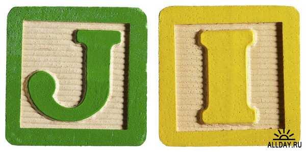 Картинка кубики для детей на прозрачном фоне (32)
