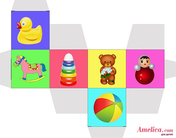 Картинка кубики для детей на прозрачном фоне (6)