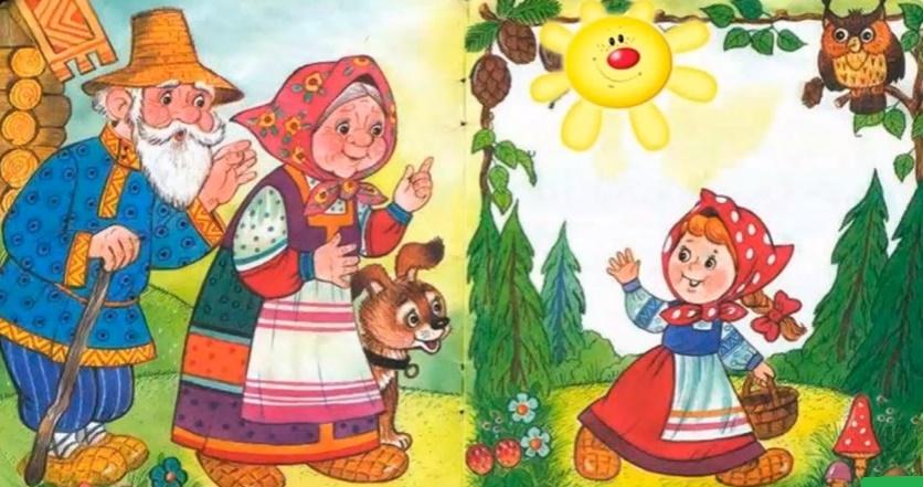 Картинка маша и медведь сказка, летнего