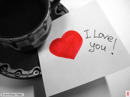 Картинка на английском языке Я тебя люблю открытки (8)