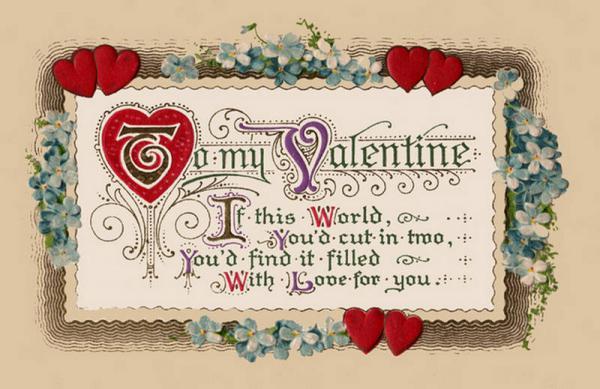 Картинка на английском языке Я тебя люблю открытки