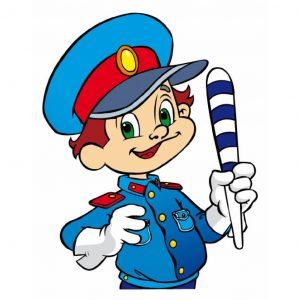 Картинка полицейский для детей на прозрачном фоне   подборка (2)