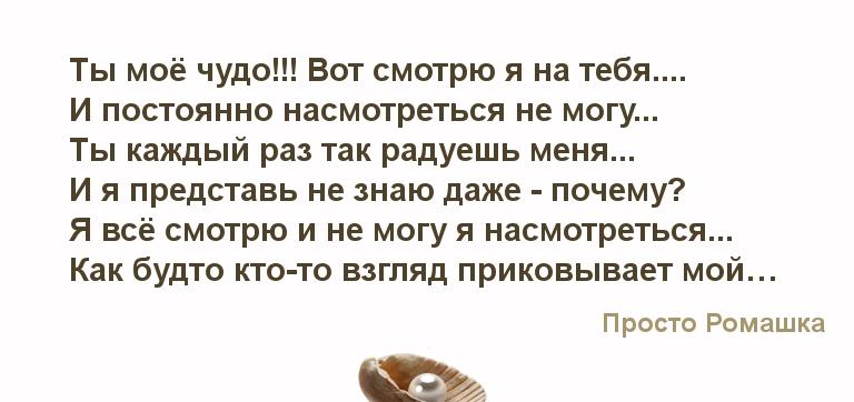 75-летию блокады, картинки ты мое чудо любимое