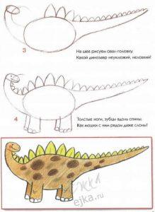 Картинки Динозавр для детей и ребенка 021