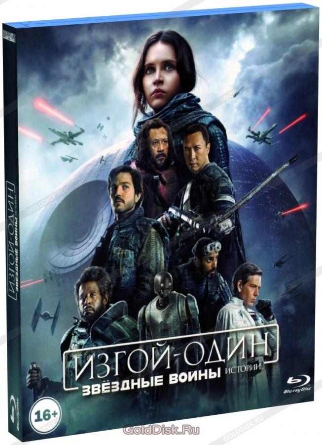 Картинки Звездные Войны Изгой Один