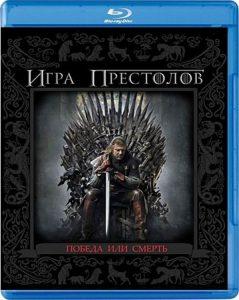 Картинки Игра престолов скачать бесплатно025
